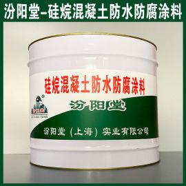 **混凝土防水防腐涂料、良好的防水性