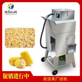 切割深度可调 甜玉米脱粒机