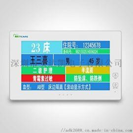 上海医护对讲系统 病房声光报**信号