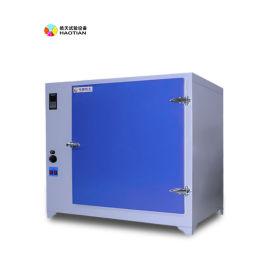 材料高温强度试验仪, 橡胶高温疲劳试验机