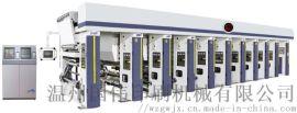 ASY-B1三电机中速凹版印刷机(三电机)
