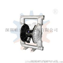 美国卡洛特QBK型  代进口气动隔膜泵