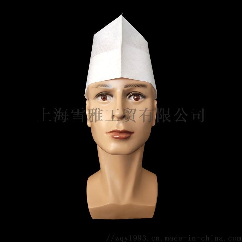 厂家直销一次性无纺布厨师低帽XYC-2