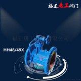 HH48X/HH49X-16C微阻缓闭蝶式止回阀