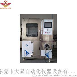 IEC60587绝缘材料蚀损试验机-漏电起痕