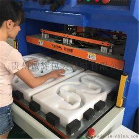 贵州EPE珍珠棉厂家贵州诚辉包装材料有限公司