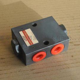 S0-K8L-43双向液压锁