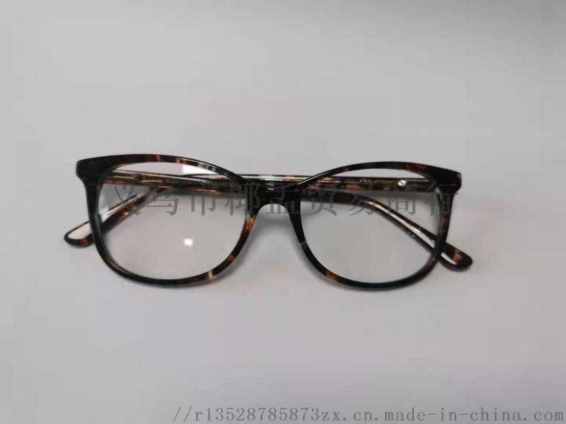 時尚高檔眼鏡框