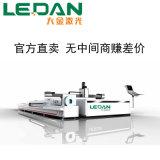 大金激光LEDAN智能高效型DFCD金属激光切割機