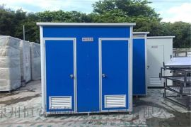 三明明溪清流. 移动厕所制作厂家