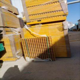 化工厂用防滑网格栅板玻璃钢格栅盖板定制