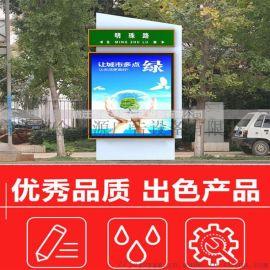 惠州道路指示牌广告灯箱港湾公交车候车亭媒体广告