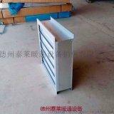 电厂百叶窗 双层手动/电动调节铝合金百叶窗