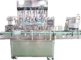 全自动罐装旋盖机 香水灌装机 精油灌装机 液体灌装机