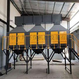 河北 废气处理设备 催化燃烧废气处理净化设备厂家