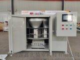 垚鑫科技 大型旋轉縮分機 電動二分器