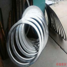 碳钢齿形垫片 金属齿形垫片 904L耐高温齿形垫片厂家 卓瑞