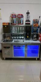 奶茶店的水吧奶茶操作台定做专业机构定制