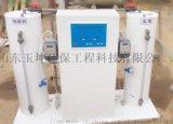 河南二氧化氯发生器厂家直销价格