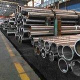 159*4.5寶鋼16mn薄壁鋼管 鍍鋅無縫鋼管