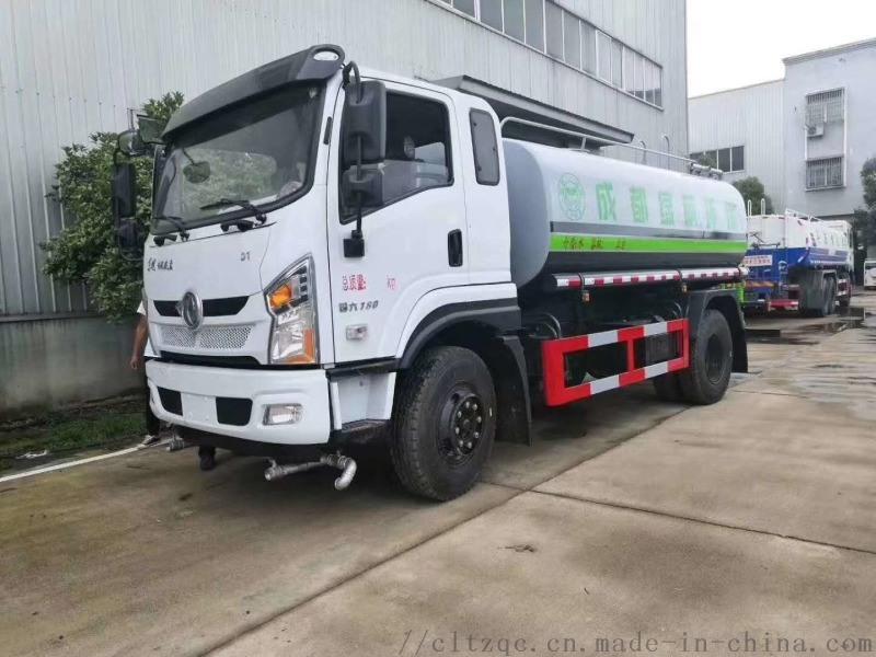 東風專底12噸灑水車(國六)廠家直銷