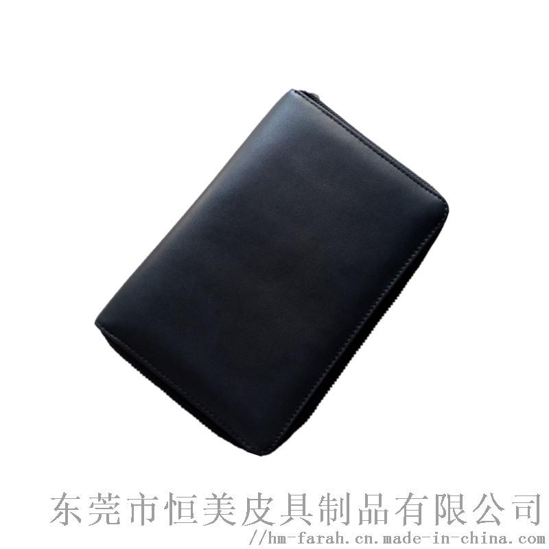 定制皮质名片册 仿皮卡片夹 护照包卡包