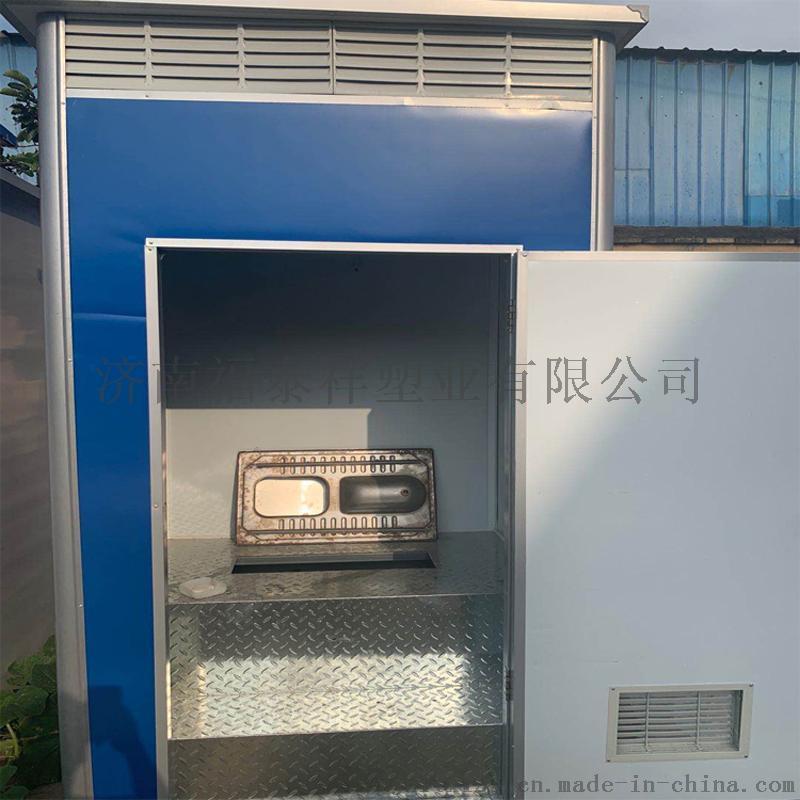 供应微生物降解单体公厕 工地环保厕所 旅游公厕