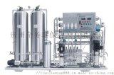 貴州反滲透水處理設備,淨水設備