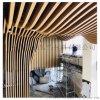 造型木纹铝方通吊顶造型天花