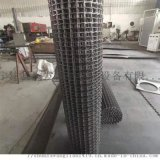 定制不锈钢长城网带