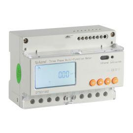 DTSD1352导轨安装三相电能表,三相电能表