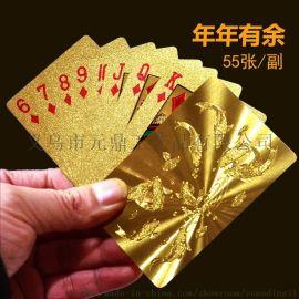 厂家生产金箔塑料防水可水洗土豪金金色扑克牌可定制
