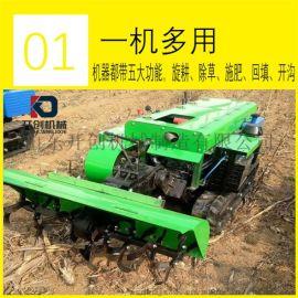 微型果园除草机 新型履带旋耕机