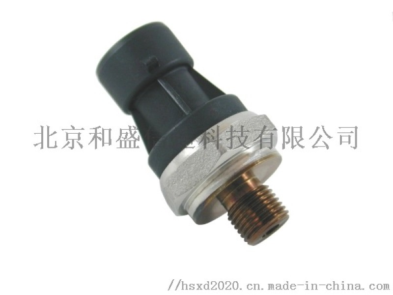 M7100壓力感測器