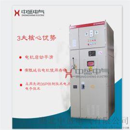 电动机干式电抗软起动柜 电抗启动柜工作原理