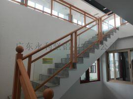 铝合金栏杆/铝栏杆/铝扶手/铝合金扶手