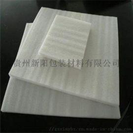贵州新阳珍珠棉厂家直销