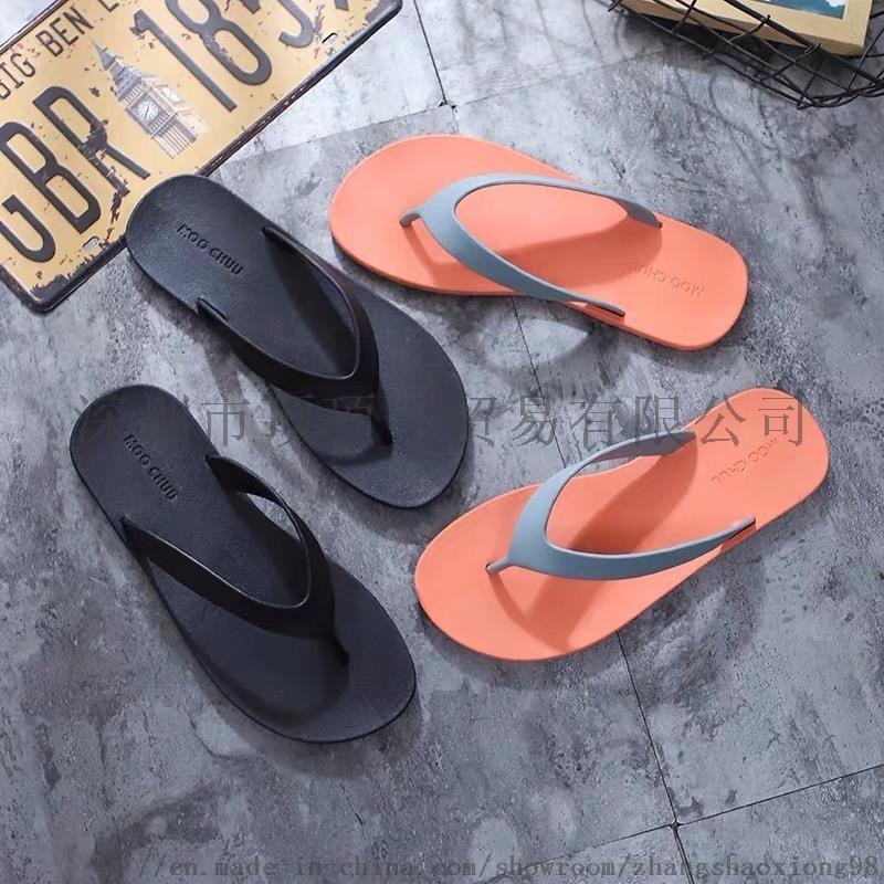 泰国moochuu拖鞋-mc01