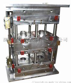 深圳精密叠层模具制造商高效全自动注塑量产供应商