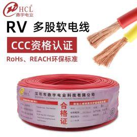 国标RV电子线 多股铜芯软线家装机器拖链线