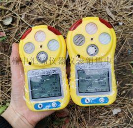 鹹陽四合一氣體檢測儀,鹹陽氣體檢測儀