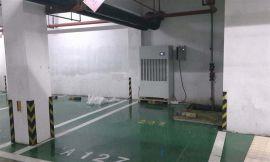 地下停车场除湿机,地库除湿设备
