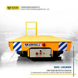 电缆供电轨道电动平板搬运车 物料周转遥控电动平车