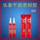 乐泰515胶水汽车法兰维修用耐高温平面密封厌氧胶