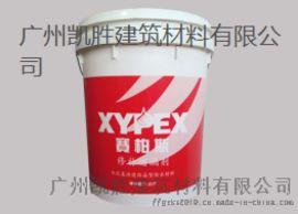 防水材料防腐材料环保室内防水材料卫生间厨房防水材料