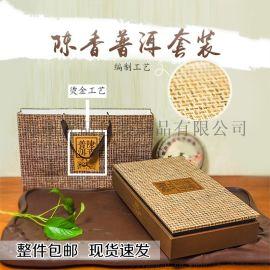 郑州礼品包装盒定做厂家,**竹编茶叶礼盒定制