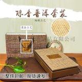 鄭州禮品包裝盒定做廠家,高檔竹編茶葉禮盒定制