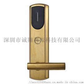 日租月租刷卡锁酒店感应锁电子锁智能门锁磁卡锁