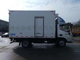 国六鲜奶运输冷藏车厂家直销可分期