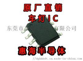LED恒流驱动器H511X可做48V输入